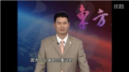 李强演讲视频 成功与人际关系 演讲与口才