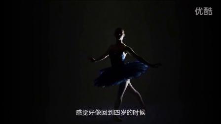 你真的了解芭蕾舞裙吗?