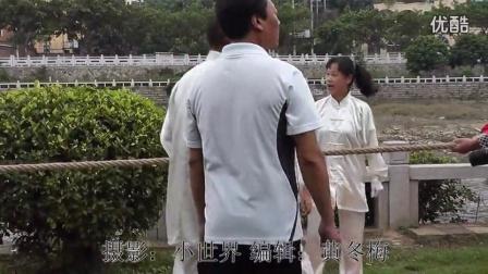 福清江滨心连心太极拳队拔河比赛(超清)_超清