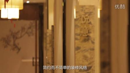 2016红星国际酒店宣传片