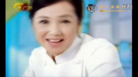 狮子座影视作品 - 盼盼法式小面包 蒋雯丽