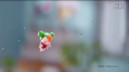 彩虹乖乖广告片1280x720