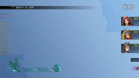 最终幻想 10-2 初体验流程 15 坑爹的贝薇尔迷宫