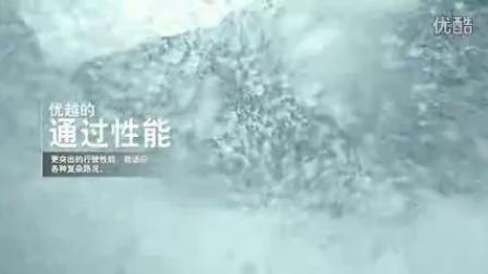 中视影视CCTV--雪域争锋