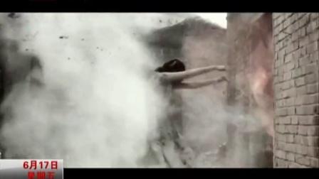 都市晚高峰(下)20160617《南口1937》在京首映 纪念长城脚下抗日英烈 高清