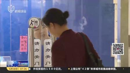 """网传初中""""牛校""""榜单可信吗?业内人士:随意排名系培训机构常用营销手段 上海早晨 160618"""