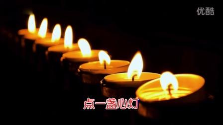 《点灯》大悲咒 佛教音乐歌曲大全100首经典佛歌佛经全文梵唱念诵阿弥陀佛