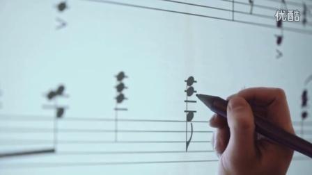 Microsoft Surface Hub - Staffpad and Surface Hub with the Royal Academy of Music