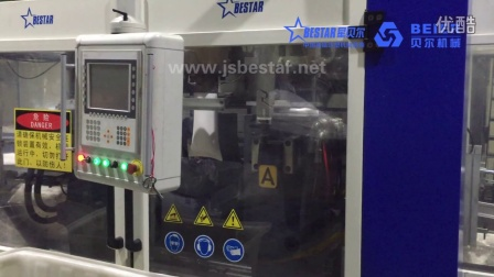 吹瓶机,吹塑机,Blow molding machine B20D-900