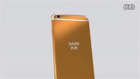大米手机-茂山