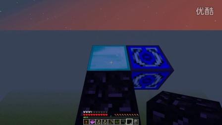 百变方块大冒险