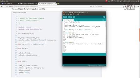 ROS与Arduino通信(2)-如何创建发布者