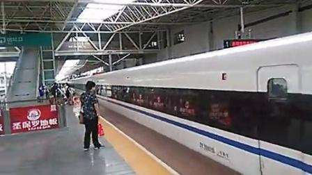 岳阳 火车站 VID_20160618_143138