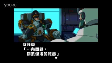 洛克X5 ZERO异常