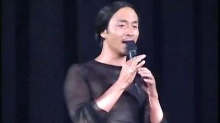 张国荣  2000热情演唱会高清字幕版