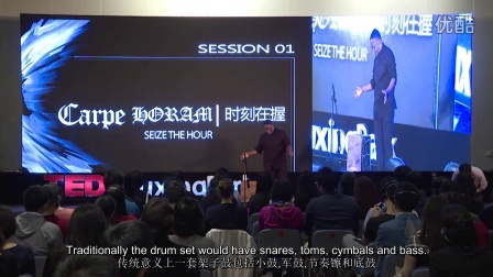 卡洪鼓和弹指吉他表演 JAZZFRONT and James Zhou@TEDxFuxingPark