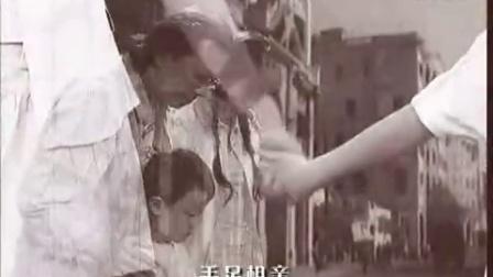 【广州梦想】陈丹虹 作词 作曲 导演_高清