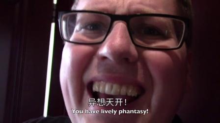 哎哟喂 快看洋女婿怎么搞定中国岳父 13
