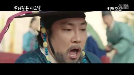 [Signal信号 -树大根深-观相] 李材韩X车秀贤 &无恤X嫣红  - 赵震雄 金惠秀