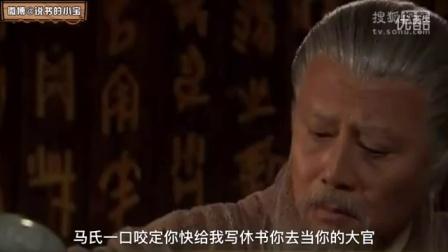 [大话封神]24 姜子牙离婚案
