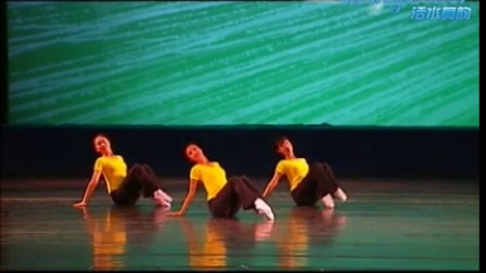 中国舞蹈家协会-五级1-我和小鸟来唱歌 ---活水舞韵