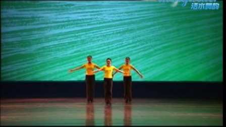 中国舞蹈家协会考级-六级4-萤火虫小夜曲 ---活水舞韵