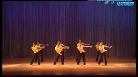 中国舞蹈家协会考级七级8-喊月亮 ---活水舞韵