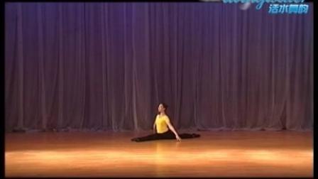 中国舞蹈家协会考级七级4-赛龙舟 ---活水舞韵