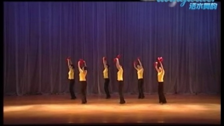 中国舞蹈家协会考级七级5-拾豆豆 ---活水舞韵