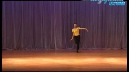 中舞家协会考级七级6-打水的姑娘 ---活水舞韵