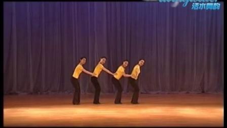 中国舞蹈家协会考级七级3-来比高 ---活水舞韵