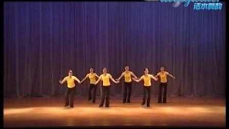 中国舞蹈家协会考级七级2-马兰谣 ---活水舞韵