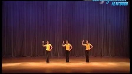 中国舞蹈家协会考级八级5-香格里拉