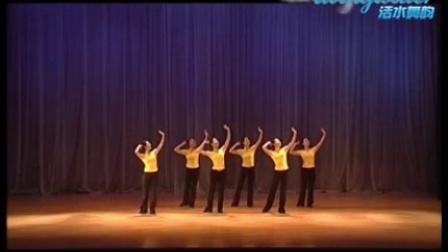 中国舞蹈家协会考级八级4-哈密姑娘