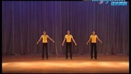 中国舞蹈家协会考级八级3-花球舞