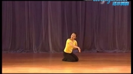 中国舞蹈家协会考级八级1-赋得古原草送别