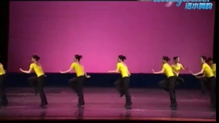 中国舞蹈家协会考级十级一3-斜线调度练习 ---活水舞韵