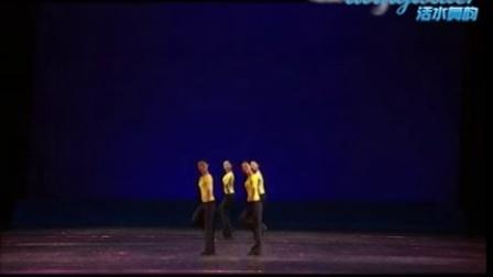 中国舞蹈家协会考级十级一1-横线调度练习 ---活水舞韵