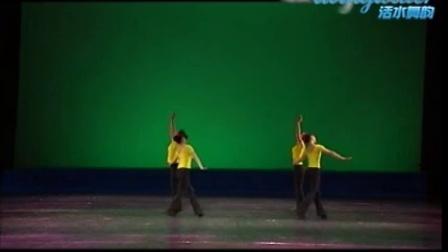 中国舞蹈家协会考级十级三1-动静高低练习 ---活水舞韵