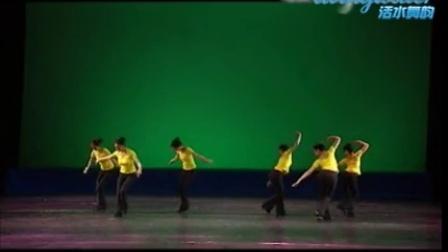 中国舞蹈家协会考级十级二1-赋格练习 ---活水舞韵