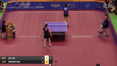 2016日本公开赛女单 32强赛刘佳vs平野美宇乒乓球比赛视频完整版