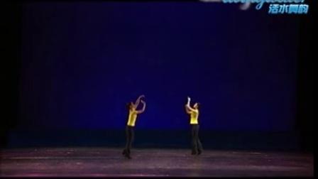 活水舞韵--- 中国舞蹈家协会考级十级一2-曲线调度练习