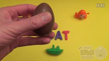 """迪士尼 奇趣蛋 认知字母和颜色""""B""""开头的单词 亲子游戏 健达奇趣蛋 惊奇蛋 惊喜蛋 早教益智 diy 玩具总动员"""