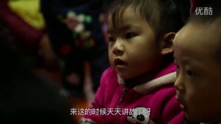活力社区宣传片