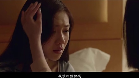 《我的朋友陈白露小姐》终极预告片
