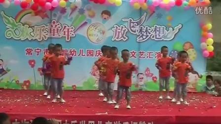 幼儿园中班《我最棒》幼儿舞蹈视频教学-国语流畅
