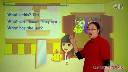 【三年级英语】:爆满的衣柜