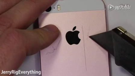 iPhone SE遭暴力测试 材质真相被揭穿_腾讯网触屏版