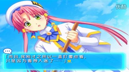 (PS2)ARIA~蓝色行星的天空~EP2