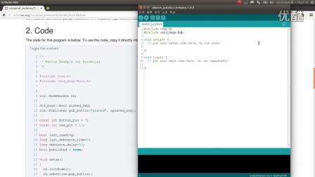 ROS与Arduino通信(4)-如何监测按键操作